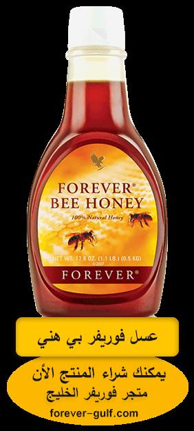 عسل فوريفر بي هني Forever Bee Honey