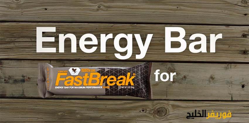 فوريفر فاست بريك Forever Fast Break®